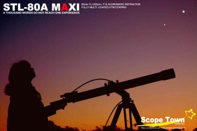 stl80a-maxi